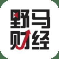 野马财经app最新2021版 1.0.1