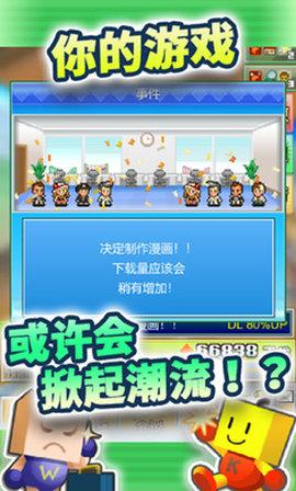 社交游戏梦物语无限金币版内购版