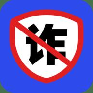 防诈骗维权宝app官方安卓版 2.0.0