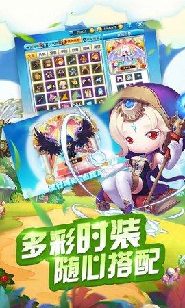 冒险岛手游枫之传说最新版