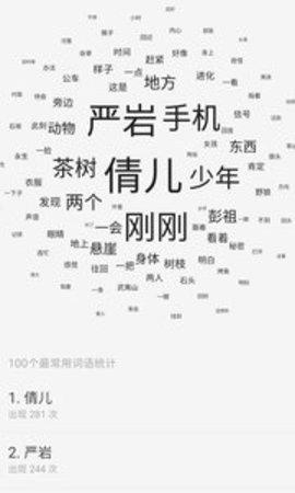 云上写作永久会员版app