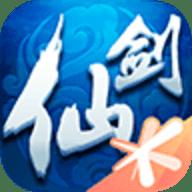 仙剑奇侠传OL官网最新版 1.0.718