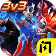 奥特超人王者对决手游内购修改版 v1.3.0