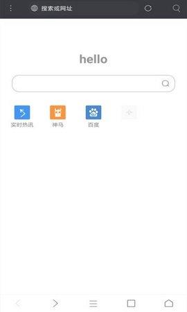 米侠浏览器官方苹果版