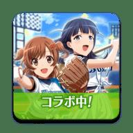 少女歌剧手游国际服ios版 1.0.26