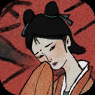 古镜记官方最新版 1.0.7