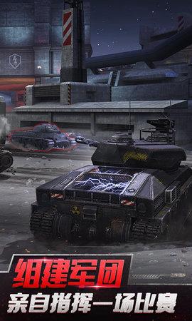 坦克世界手游最新破解版