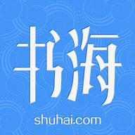 书海阁小说网移动版app 2.61