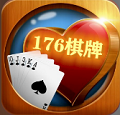 176棋牌大厅官网最新版 v4.3.0