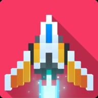 像素飞机大战全机体破解版 2.0.10