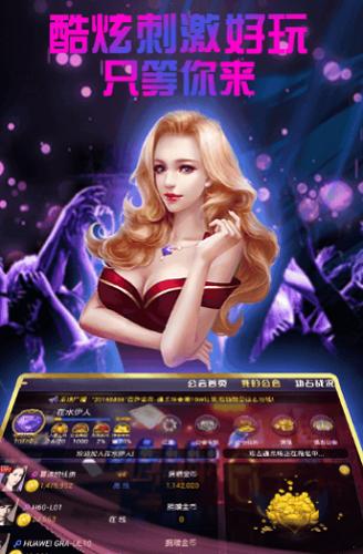 176棋牌大厅官网最新版
