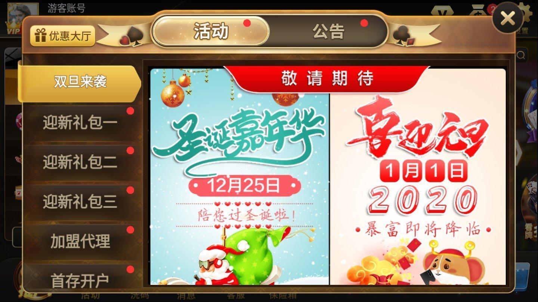 797棋牌娱乐cc官网手机版