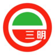 e三明官方版本软件 v5.1.3
