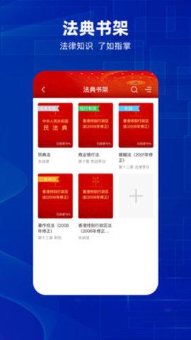 一证通查app手机正式版