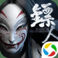 镖人手游app 1.3.197