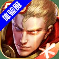 王者榮耀前瞻版testflight v2.71.12.1
