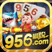 956one棋牌官方最新版1.2.84
