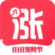 涨乐财富通最新修改版 7.9.10
