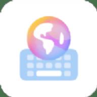华为小艺输入法app官方版 5.2.4