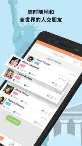 hellopal(跨国社交)app安卓版 7.2.8.231