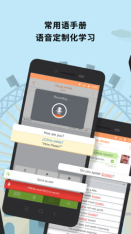 hellopal(跨国社交)app安卓版
