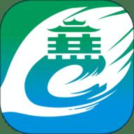 i襄阳(政务服务)安卓版 1.21.23