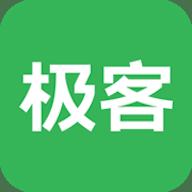 极客学院app破解版 3.2.6