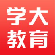 学大教育官方客户端APP 7.1.3