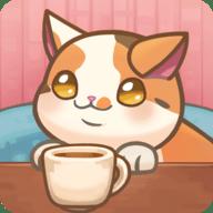 毛绒猫咖啡厅中文版最新 v2.900