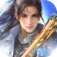 灵域修仙之剑神洞府最新手游版 1.4.8