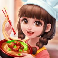 美食小當家游戲破解版蘋果 1.38.0