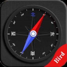 指南针手机版iOS软件 v5.4.57