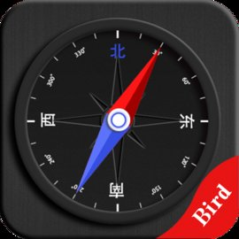 指南针手机版安卓版软件 v5.4.57