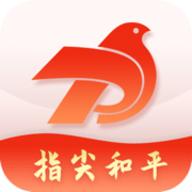 指尖和平app苹果客户端 2.3