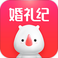婚礼纪vip破解版安卓版 9.1.16