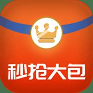 红包游戏挂机软件 v6.7