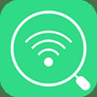 破wifi密码百分百成功软件手机最新版 v8.1