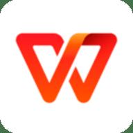 wps office 手机版安装免费版 13.13.0