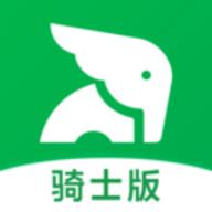 美团买菜骑士app最新官方版 5.24.0