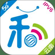 云南移动和生活app客户端最新版 6.4.2