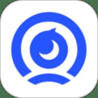 专业证件照app破解版 v3.0.4