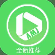愛美劇app紅色舊版 6.0.1.6