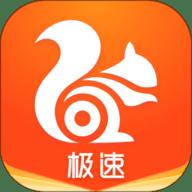 uc瀏覽器2021極速版 13.4.8.1110