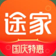 途家民宿app安卓版 8.39.6