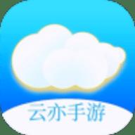 云亦手游盒子安卓版 0.76