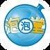 q版泡泡堂5無敵版中文版 1.0