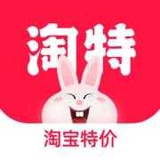 淘特app特价购物苹果版 4.11.0