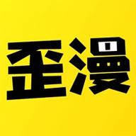 酷漫屋歪歪漫画免费漫画平台官方版 3.9.1