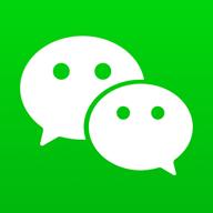 微信分身版苹果手机版 2.2.0