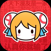 acfun漫画平台 6.54.0.1199